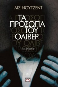 greek_cover